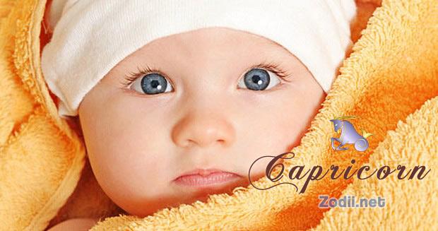 copilul capricorn